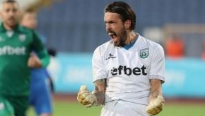 Витоша - Левски 0:0