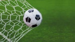 Вече е ясен жребият за квалификациите за Евро 2019 по футбол за девойки до 17 г. в България