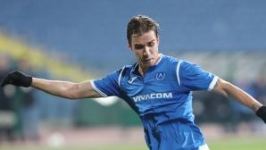 Вутов и Горанов в групата на Левски за мача с Верея