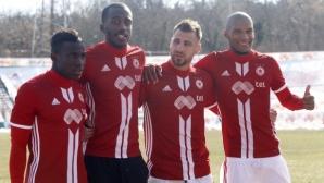 Кубемба премина в отбор от Лига 2