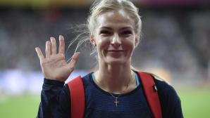Дария Клишина пропуска зимните състезания