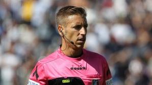Давиде Маса ще свири дербито между Интер и Рома