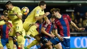 Виляреал изблъска Реал Мадрид от топ 4