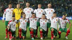 Днес ще научим съперниците на националите в новия турнир на UEFA