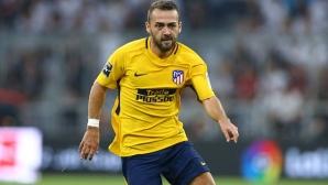 Футболист на Атлетико Мадрид беше наказан за девет мача