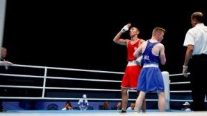 Иван Атанасов с победа на европейското за младежи