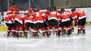 България победи Тайван на хокей на лед в Кейптаун