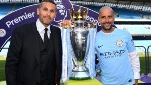 Манчестър Сити е гладен за нови успехи, заяви клубният президент