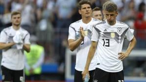 Загубата на Германия бе колкото изумителна, толкова и предвещана
