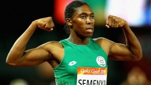 Семеня ще се бори срещу новите правила на IAAF: Не е честно, жена съм и съм бърза