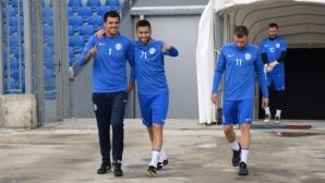 Арда с първа тренировка за сезона