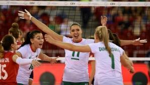 Златните волейболистки на България започват срещу Австралия на турнира в Перу