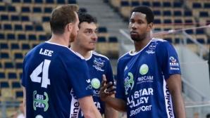 Владо Николов игра в All Star Volley в Гданск заедно с Жиба, Тетюхин, Леон и Папи (снимки)