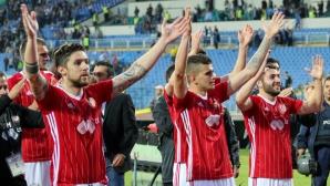 ЦСКА-София чака австрийци, ако превземе Латвия