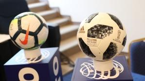 Село със стадион по европрограма влиза в Трета лига