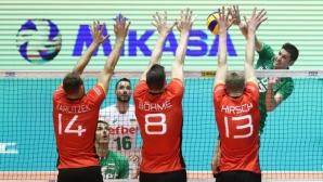 България изпусна Германия в мача с много грешки в Техеран (видео + галерия)
