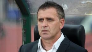 От БФС предупредили Локомотив (Пд) за треньори без лиценз