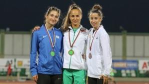 Класиране на всички българи в първия ден на Балканиадата по лека атлетика