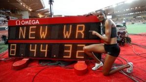 Падна световен рекорд на Диамантената лига в Монако