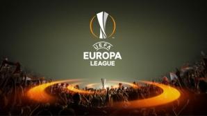 УЕФА направи разбивките на Лига Европа - ето с кои отбори може да играят ЦСКА-София и Славия