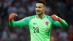 Субашич сложи край на кариерата си в хърватския национален отбор