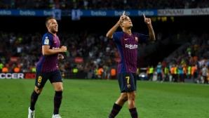 Барселона - Алавес 0:0 (гледайте на живо)