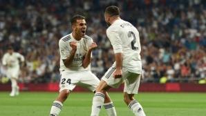 Реал Мадрид не се изпоти за първа победа (видео+галерия)