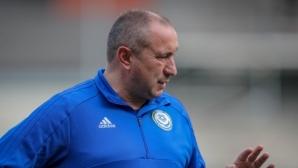Мъри Стоилов: След Астана съм амбициран да вдигна нивото на националния отбор