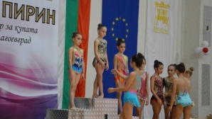 300 грации идват на турнир в Благоевград