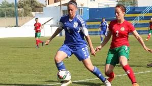 Проведе се традиционният семинар по направление женски футбол
