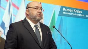 Министър Кралев откри церемонията по връчването на годишните спортни награди на ЕК