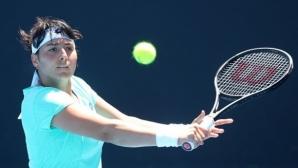И Тунис вече си има финалистка в турнир на WTA