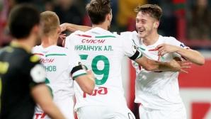 Локомотив (Москва) с трета поредна победа