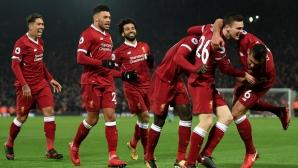 Победа за Ливърпул срещу Звезда = голяма печалба
