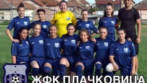 Още един бивш футболист на Пирин с женски отбор в Македония