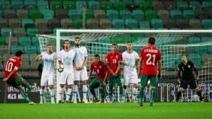 Трима от Словения аут за мача с България