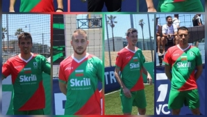 Голям успех! България втора в света