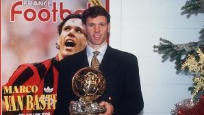 """През 1992-а направиха бойкот на Стоичков за """"Златната топка"""", каза българският глас във """"Франс Футбол"""""""