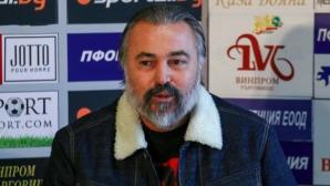 Ясен Петров: Имам само хубави спомени от Левски (видео)