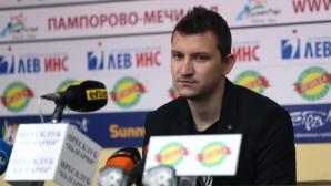 Тодор Неделев: Казал съм си, че в България ще играя само в Ботев (Пд)