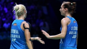 """Сестри Стоеви стартираха със загуба от световните шампионки на финалния """"Мастърс"""""""