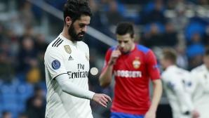 Иско отказал капитанската лента на Реал