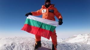 БНТ1 ще излъчи филм за алпиниста Атанас Скатов
