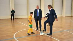 Мичел Салгадо даде старт на детски турнир в Симитли