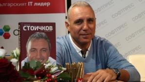 Близо 3000 във Варна чакат четири часа за среща със Стоичков (видео)