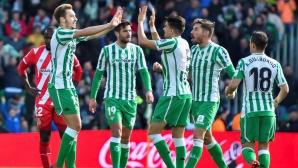 Шансът се усмихна на Бетис като компенсация за мача с Реал М