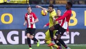Атлетик Билбао изпусна победата във Виляреал (видео)