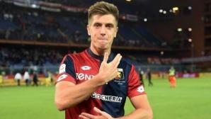 Пьонтек отпътува за Милано, минава медицинските си тестове утре