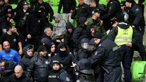 Глобиха Балкан с 2500 лева, Левски Лукойл олеква с 1500 след реванша