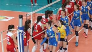 Раковски приема ЦСКА в Димитровград в битка за полуфинала